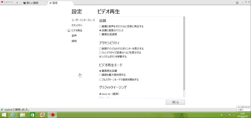 f:id:shigeo-t:20150103052829p:plain