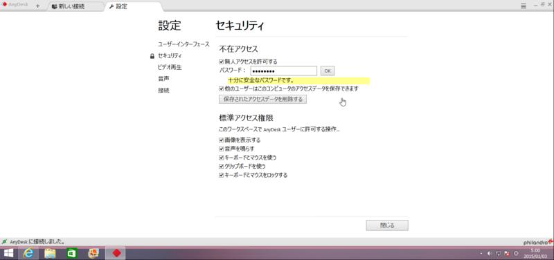 f:id:shigeo-t:20150103053130p:plain