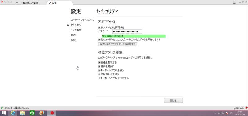 f:id:shigeo-t:20150103053209p:plain