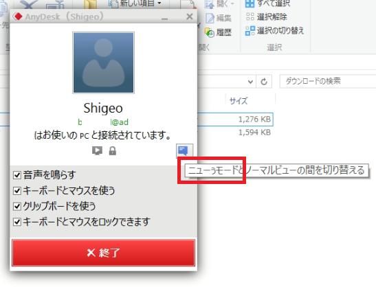 f:id:shigeo-t:20150103053546p:plain
