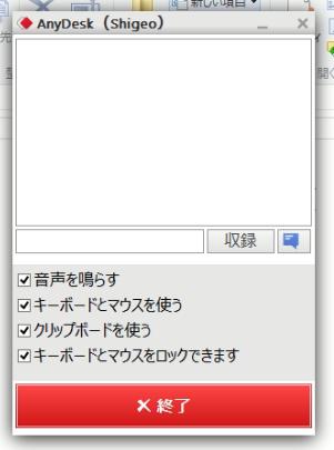 f:id:shigeo-t:20150103053621p:plain