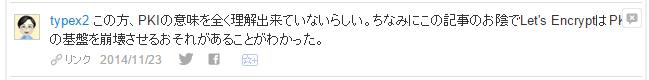 f:id:shigeo-t:20150105034350p:plain