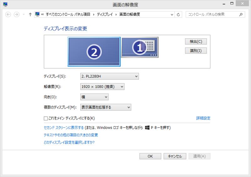 f:id:shigeo-t:20150106043537p:plain