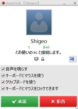f:id:shigeo-t:20150106045255p:plain
