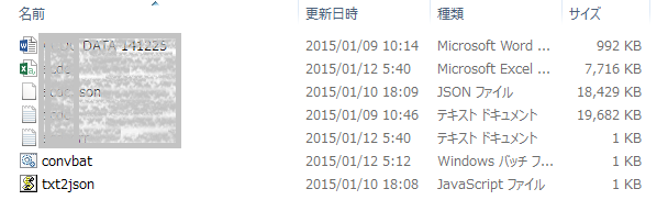 f:id:shigeo-t:20150113045708p:plain