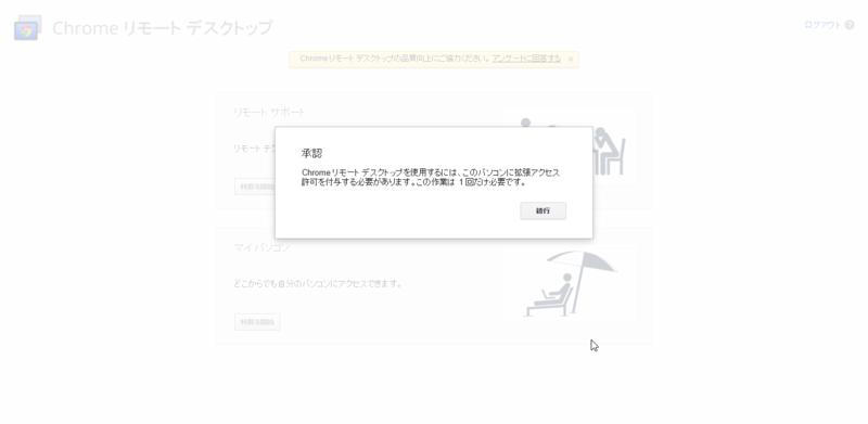 f:id:shigeo-t:20150114050604p:plain