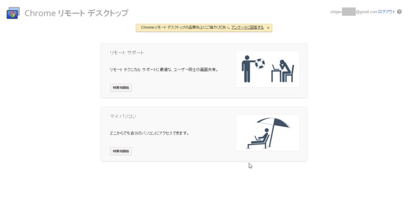 f:id:shigeo-t:20150114050859p:plain