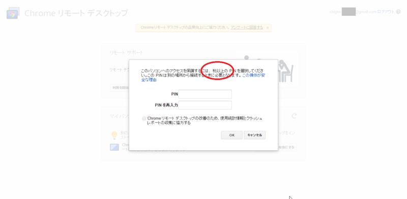 f:id:shigeo-t:20150114051340p:plain