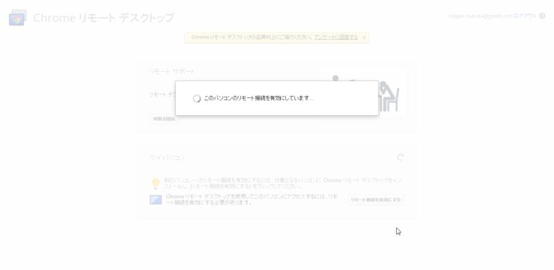 f:id:shigeo-t:20150114051418p:plain