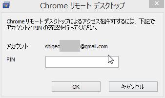 f:id:shigeo-t:20150114051450p:plain