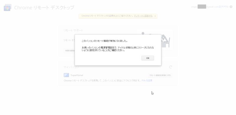 f:id:shigeo-t:20150114051522p:plain