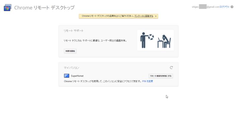 f:id:shigeo-t:20150114051635p:plain
