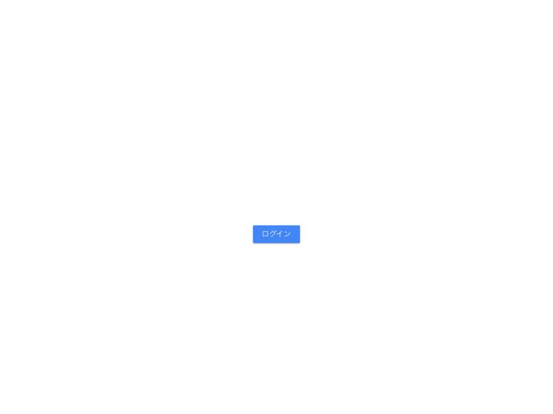 f:id:shigeo-t:20150114052229p:plain