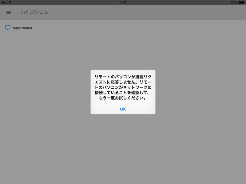 f:id:shigeo-t:20150114053733p:plain