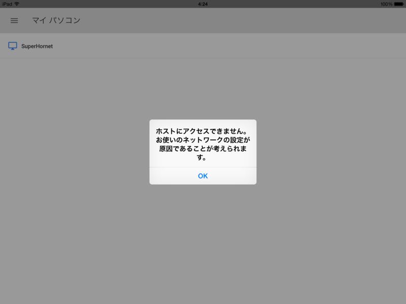 f:id:shigeo-t:20150114053757p:plain