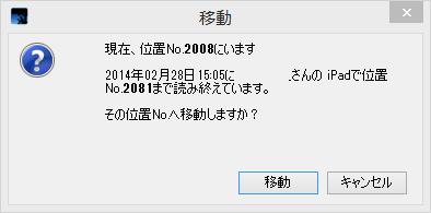 f:id:shigeo-t:20150121143429p:plain