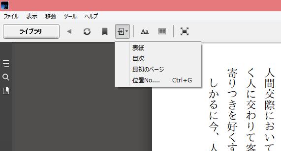 f:id:shigeo-t:20150121143919p:plain