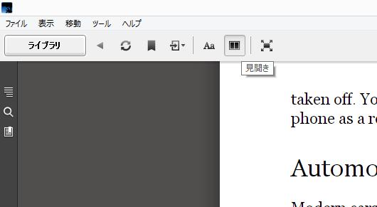 f:id:shigeo-t:20150121144322p:plain