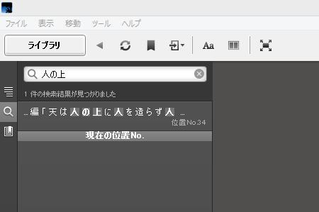 f:id:shigeo-t:20150121144612p:plain