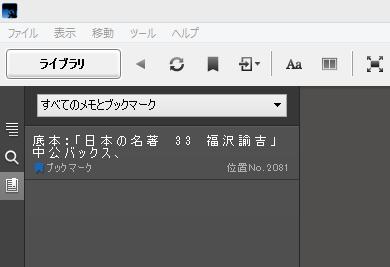 f:id:shigeo-t:20150121144912p:plain