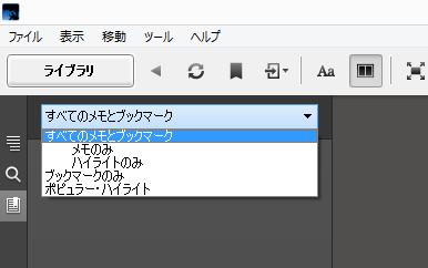 f:id:shigeo-t:20150121144918p:plain