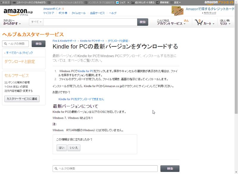 f:id:shigeo-t:20150121145315p:plain