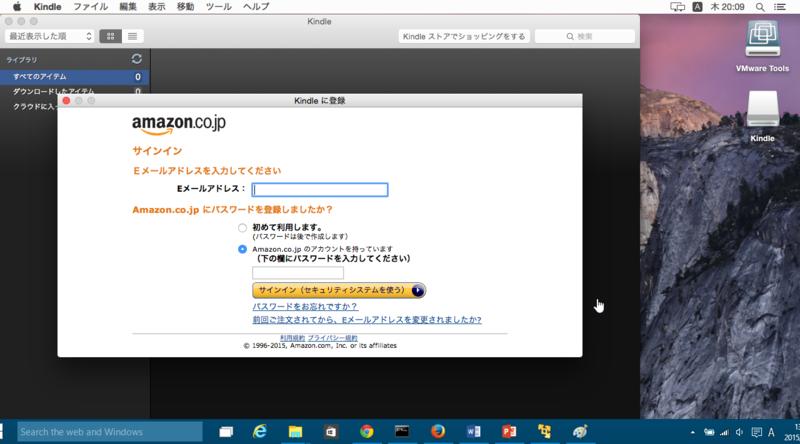 f:id:shigeo-t:20150213133644p:plain