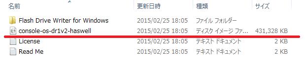 f:id:shigeo-t:20150226051410p:plain