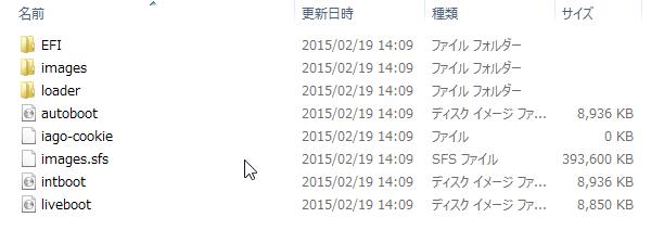 f:id:shigeo-t:20150226052413p:plain