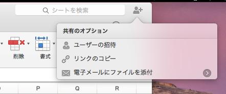 f:id:shigeo-t:20150308042943p:plain