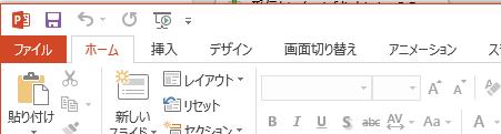 f:id:shigeo-t:20150309021727p:plain