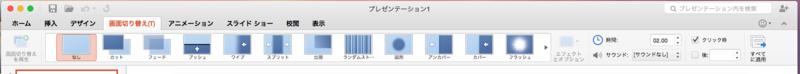 f:id:shigeo-t:20150309025501p:plain