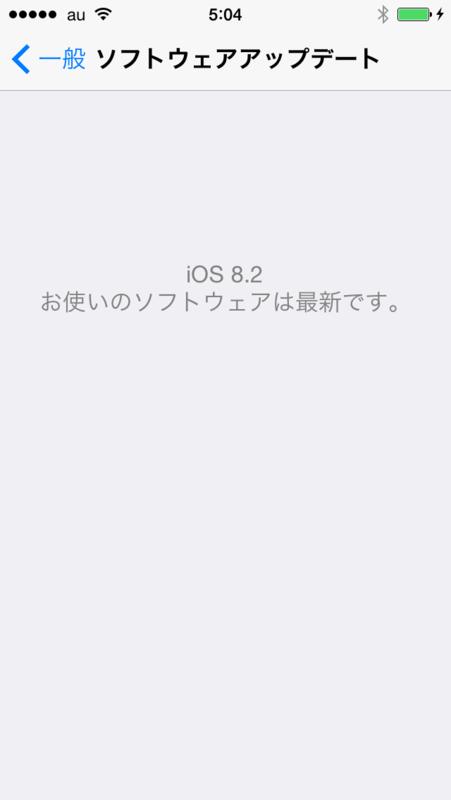 f:id:shigeo-t:20150310053058p:plain
