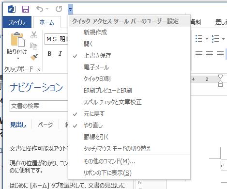 f:id:shigeo-t:20150313035543p:plain