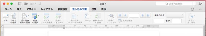 f:id:shigeo-t:20150313043900p:plain