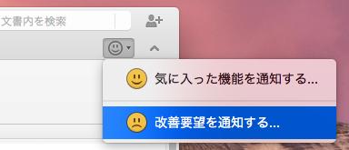 f:id:shigeo-t:20150313050735p:plain