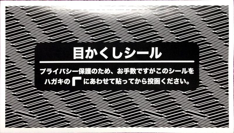f:id:shigeo-t:20150315045704j:plain