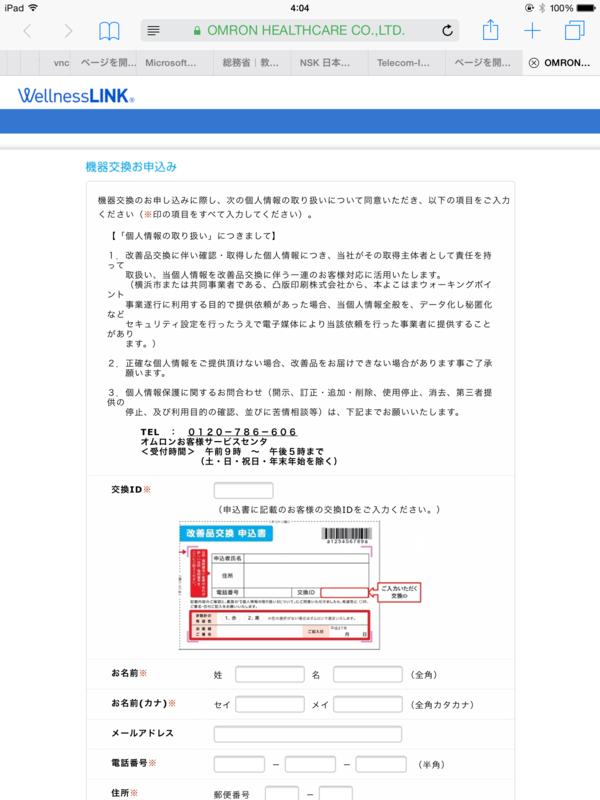 f:id:shigeo-t:20150315054810p:plain