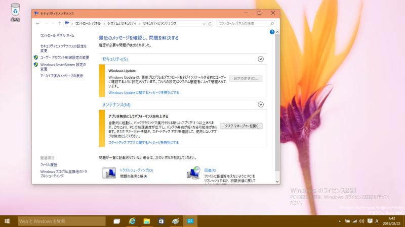 f:id:shigeo-t:20150321113303p:plain