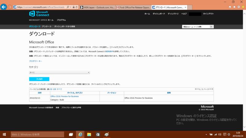 f:id:shigeo-t:20150324041032p:plain