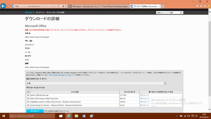 f:id:shigeo-t:20150324041320p:plain