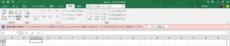 f:id:shigeo-t:20150328040851p:plain