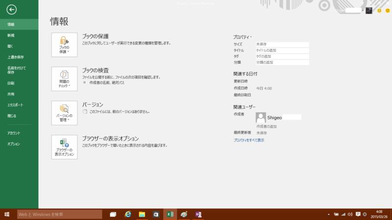 f:id:shigeo-t:20150328042119p:plain