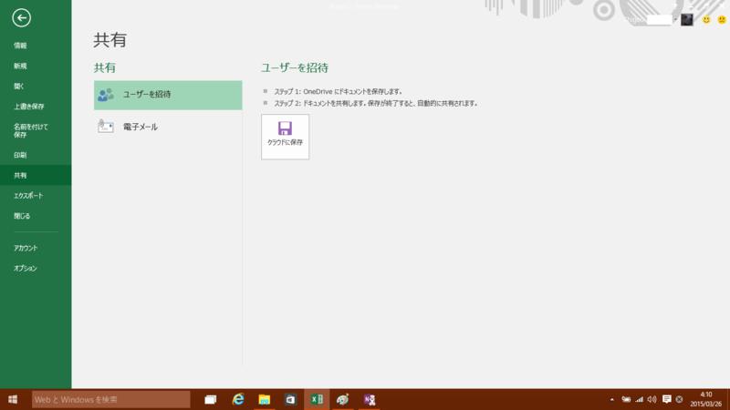 f:id:shigeo-t:20150328043524p:plain