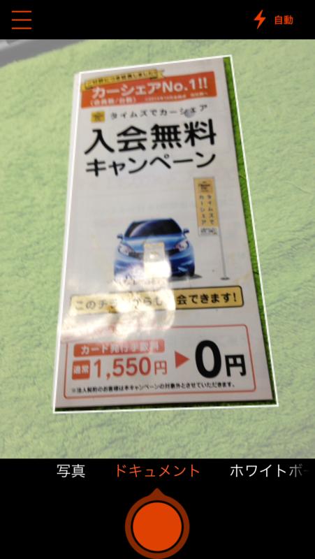 f:id:shigeo-t:20150404032240p:plain