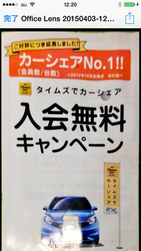 f:id:shigeo-t:20150404035205p:plain