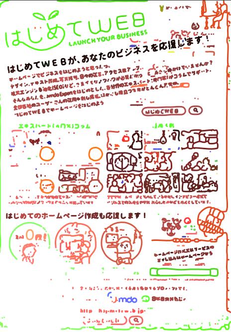 f:id:shigeo-t:20150408041339p:plain
