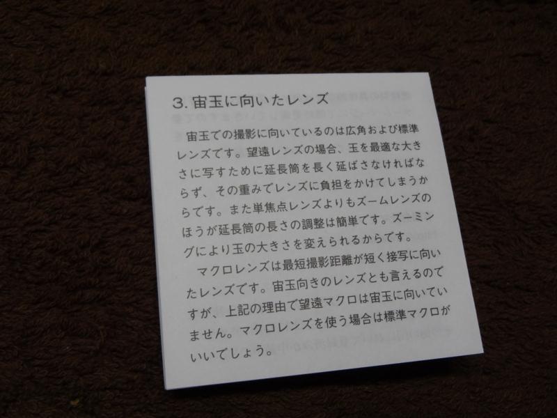f:id:shigeo-t:20150409055954j:plain