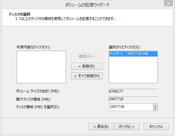f:id:shigeo-t:20150421040314p:plain
