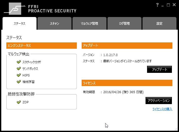 f:id:shigeo-t:20150428021606p:plain